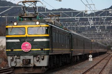 20101219 新疋田