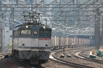 20100105 恵比寿