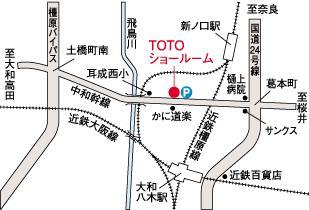 TOTO橿原map