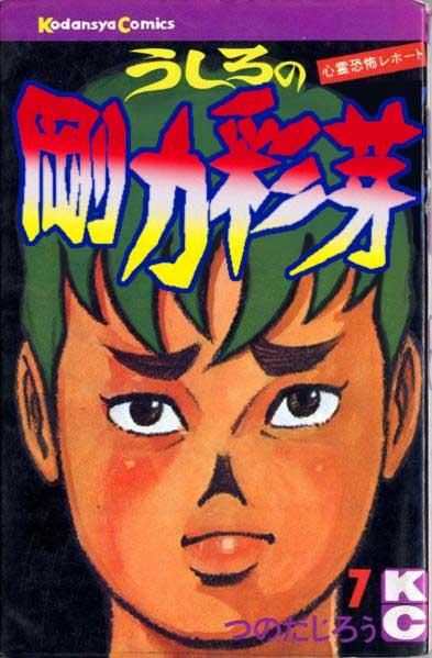 Share 成年コミック専用スレ 第582巻->画像>229枚