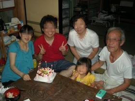 2011birth.jpg