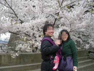 ueda2012.jpg