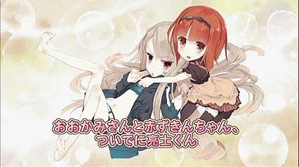 ookamisan-4_20100804143632.jpg