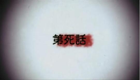 shiki-5.jpg