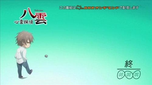yakumo-2.jpg