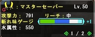 101501.jpg