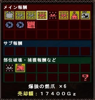 111202.jpg