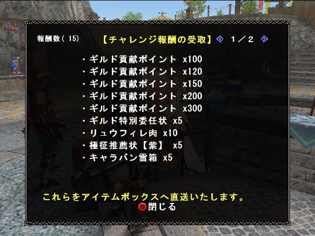 mhf_20141015_232731_147.jpg