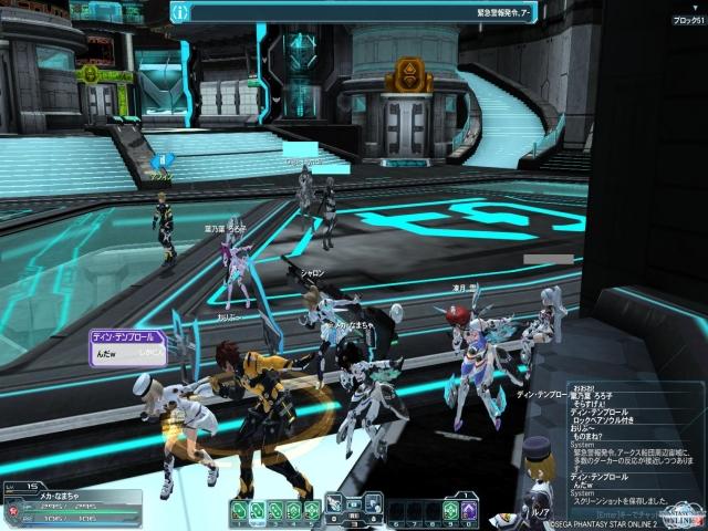 pso20120626_215718_005 みんなでレッツダンス!