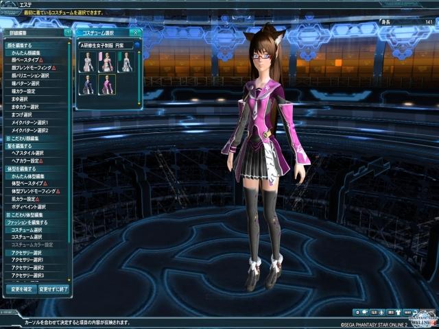 pso20121121_185333_002 A研修生女子制服 円紫