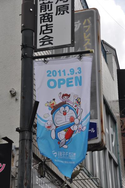 fujikomu02.jpg