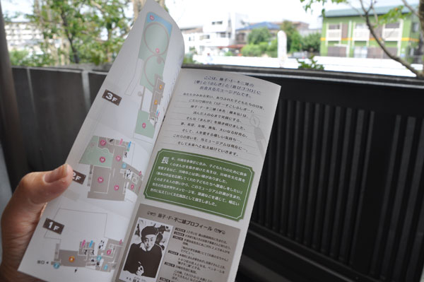 fujikomu09.jpg