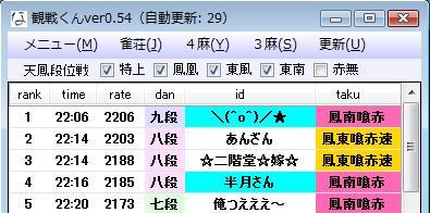 20100902_1.jpg