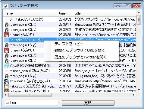 20100924_0.jpg