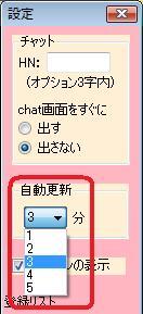 2011_0115_kousinjikan.jpg