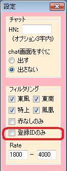 kansenkun053_torokuIdOnly.jpg