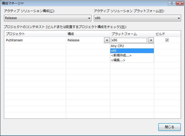 kansenkun053_x86.jpg