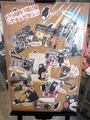東日本大震災復興支援チャリティーバザールに来てはいよ☆