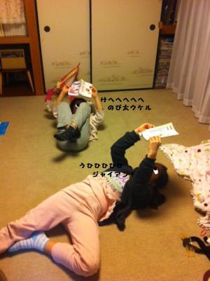 蜀咏悄+(49)_convert_20120407225713