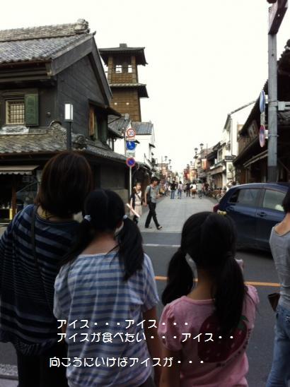蜀咏悄+(91)_convert_20120609162013