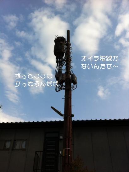 蜀咏悄+(88)_convert_20120609161754