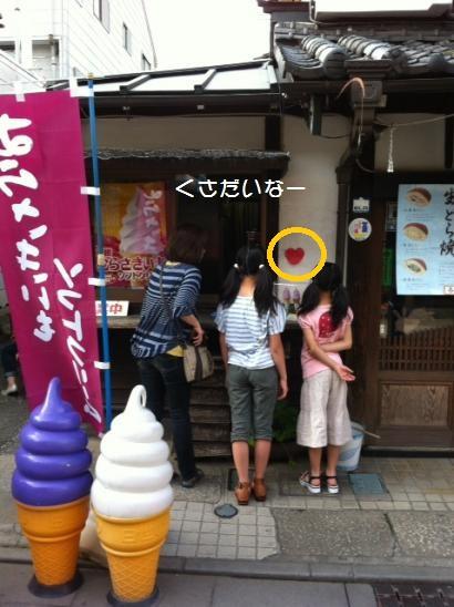 蜀咏悄+(87)_convert_20120609161502