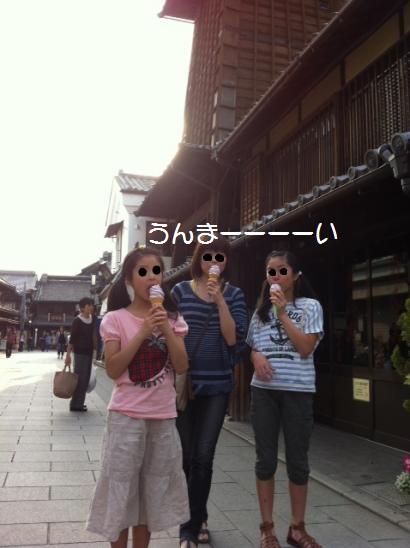 蜀咏悄+(86)_convert_20120609161123