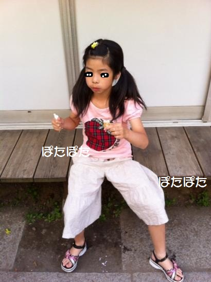 蜀咏悄+(85)_convert_20120609160859