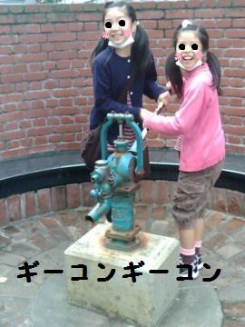 F1002402_convert_20111114180933.jpg