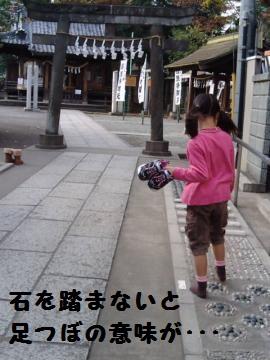 F1002411_convert_20111114180047.jpg