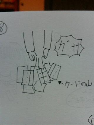 F1002908(1).jpg