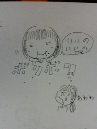F1002914(1).jpg