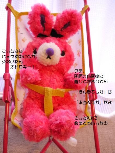 P1090339(1).jpg