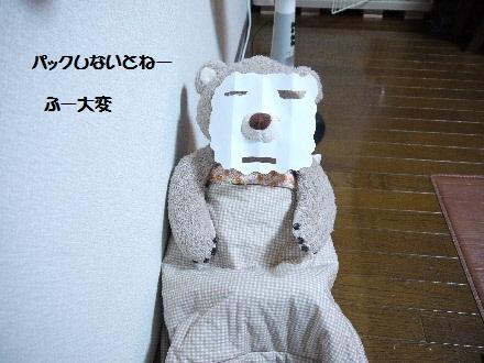 P1100513(1).jpg