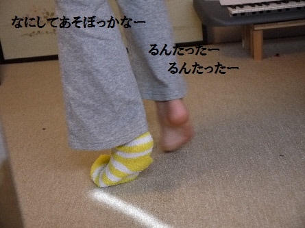 P1130690(1).jpg
