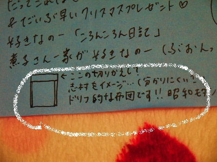 P1130955(1).jpg