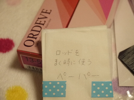 P1130978(1).jpg