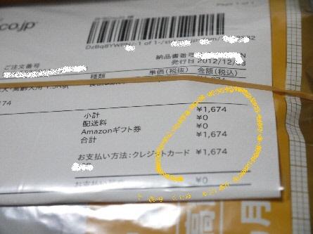 P1140463(1).jpg