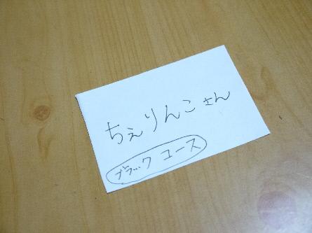 P1140597(1).jpg