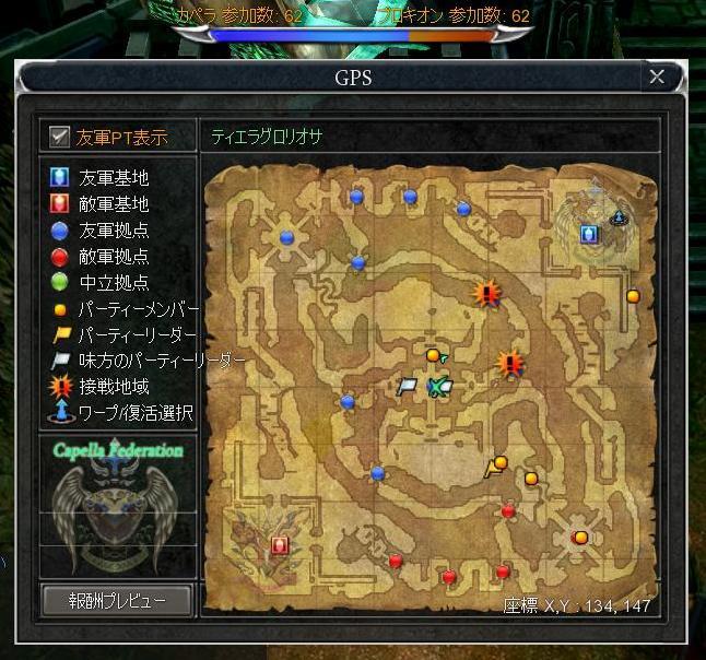 2010-03-21本戦(前半)