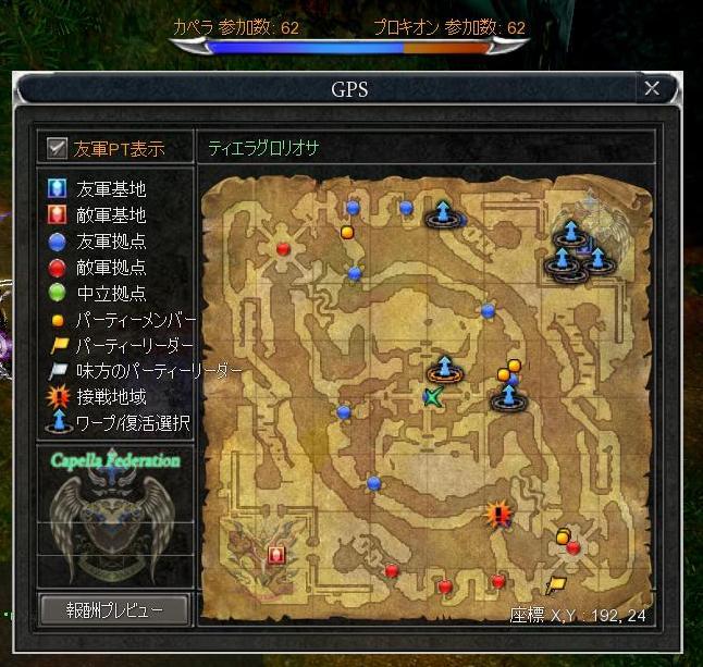 2010-03-21本戦(後半)