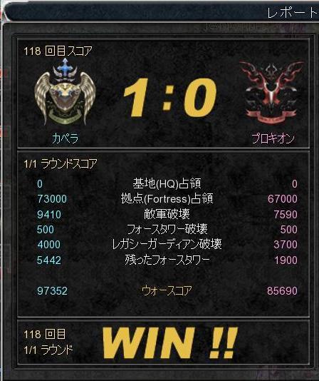 2010-03-21本戦(結果1)