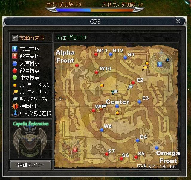 2010-03-28本戦(前半)