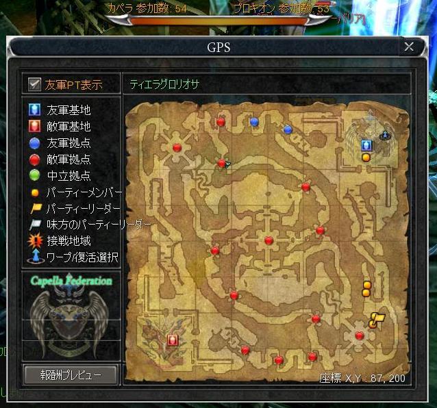 2010-03-28本戦(後半)