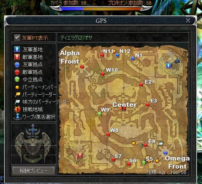 2010-04-11本戦(前半)