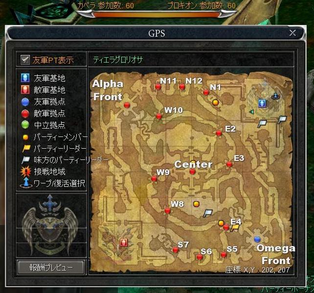 2010-04-11本戦(後半)