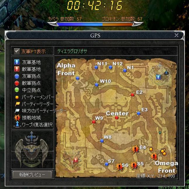 2010-04-26本戦(初動)