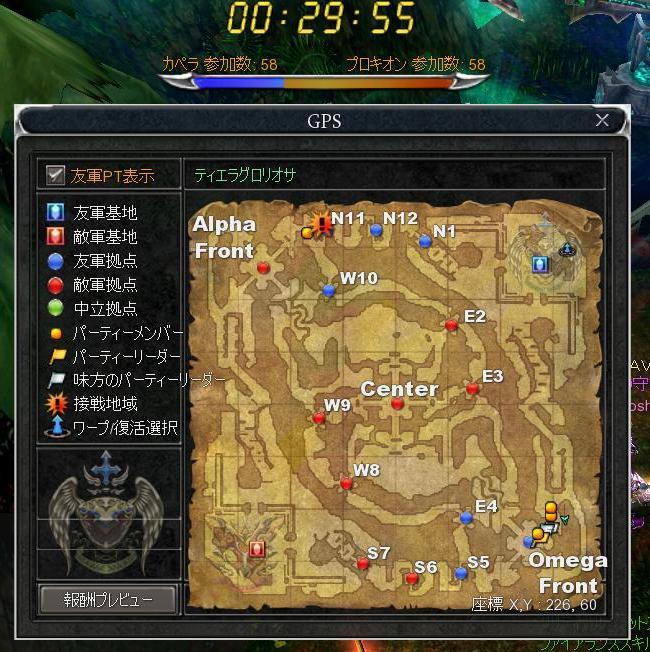 2010-04-26本戦(中盤)