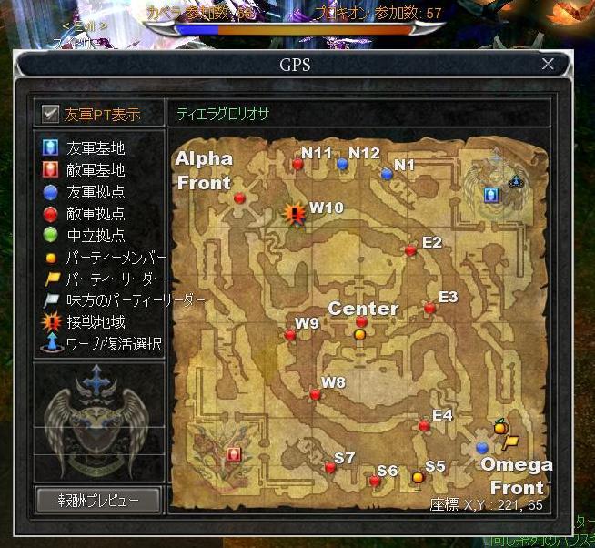 2010-04-26本戦(後半)