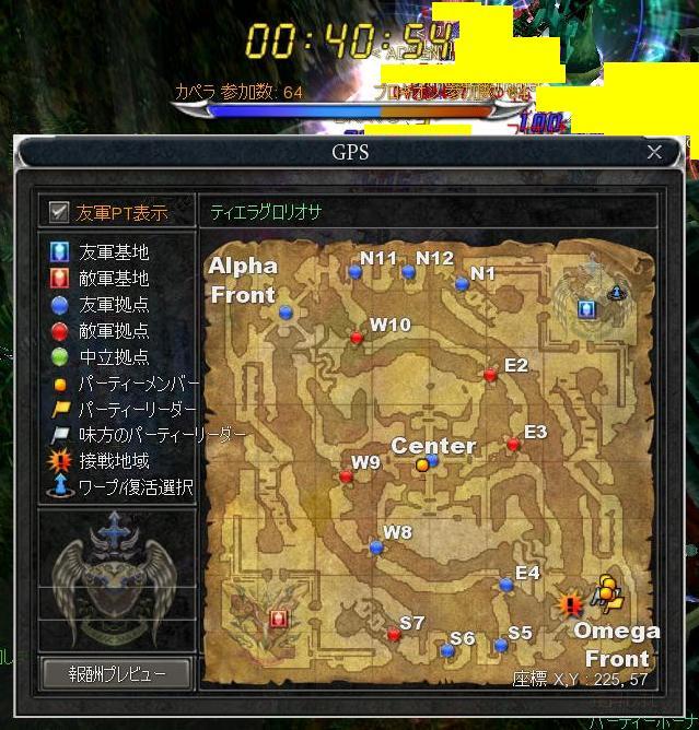 2010-05-17本戦(初動)